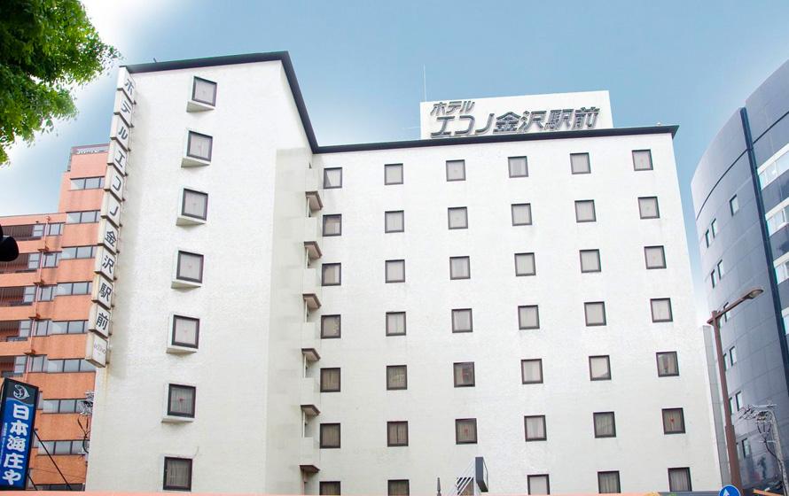 第105回日本消化器病学会総会 宿泊ホテルイメージ