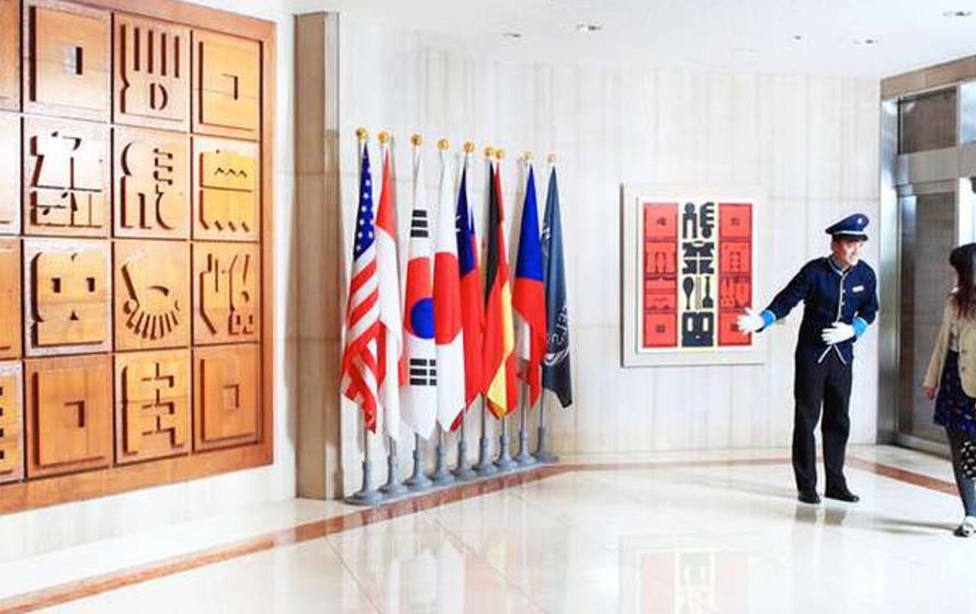 APHRS 2018 アジア太平洋不整脈学会 宿泊ホテルイメージ