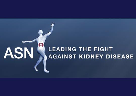 ASN 2018 米国腎臓学会議 開催都市 イメージ